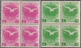 Manchukuo Postage Stamp, Commemoration of Her Majesty's Visit to Japan in 1940, Crane Crane Flying, 2 Allied Alliance, Min E