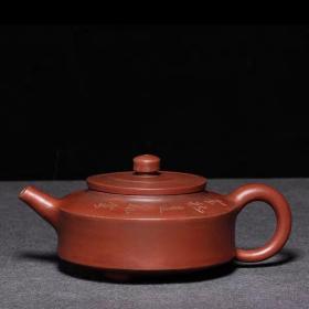 台湾回流宜兴紫砂壶早期一厂顾景舟制老紫泥刻绘周盘壶