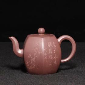 台湾回流老紫砂壶文革紫砂一厂老艺人制紫泥全手工小品刻绘六方壶