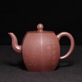 台湾回流老紫砂壶文革紫砂一厂汤渡陶业生产合作社制老紫泥六方壶