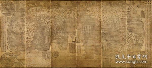 0110古地图1602 坤舆万国全图 詹姆斯贝尔图书馆藏。纸本大小129.6*286.9厘米。宣纸原色微喷印制
