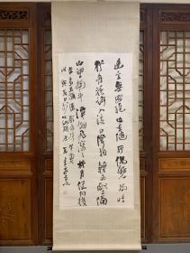 王金泉 书法立轴