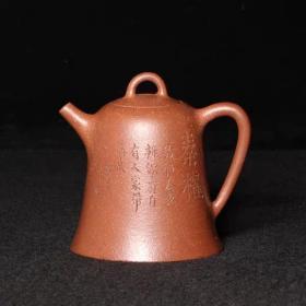 台湾回流老紫砂壶文革紫砂一厂老艺人制降坡泥全手工刻绘金钟壶