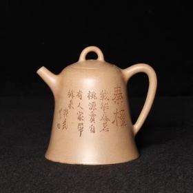 台湾回流老紫砂壶文革紫砂一厂老艺人制老段泥全手工刻绘金钟壶
