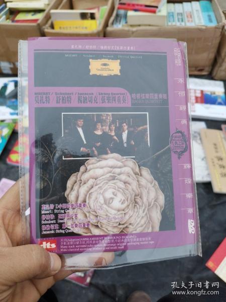 莫扎特/舒柏特/杨纳切克[弦乐四重奏]DVD