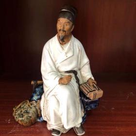 文革六十年代雕塑瓷厂老厂货李时珍人物雕塑包老包真,全品无瑕疵,低价处理长:18厘米 宽:9厘米 高:24厘米一个198包邮不议价