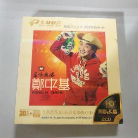 CD 郑中基 基情无限(2张装)