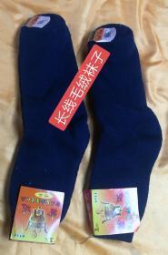 全新的高弹力长毛绒袜子,品相如图所示