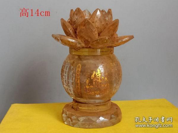 乡下收的唐代老水晶舍利莲花罐
