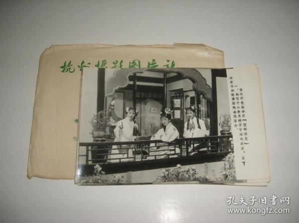 香港古装剧《假婿乘龙》剧照1套8张全