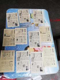 名信片报11张(创刊号6张)