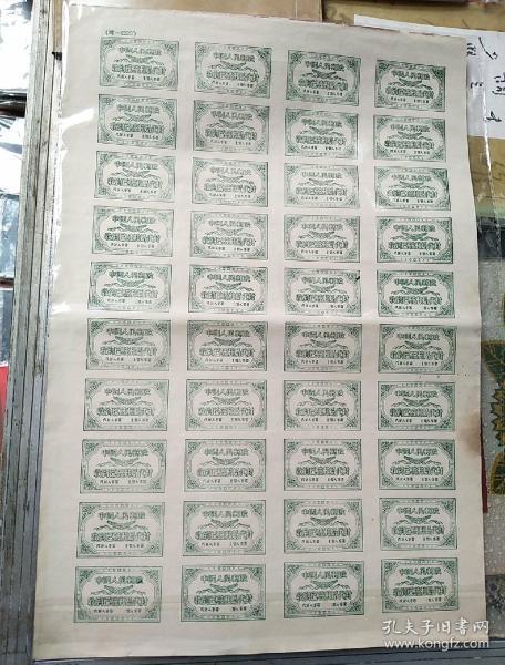 邮政封口纸