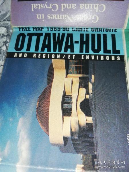 外国原版地图:OTTAWA-HULL 1989-1990(约60cm*80cm)
