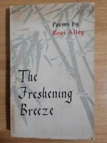 The Freshening Breeze  (好风集)