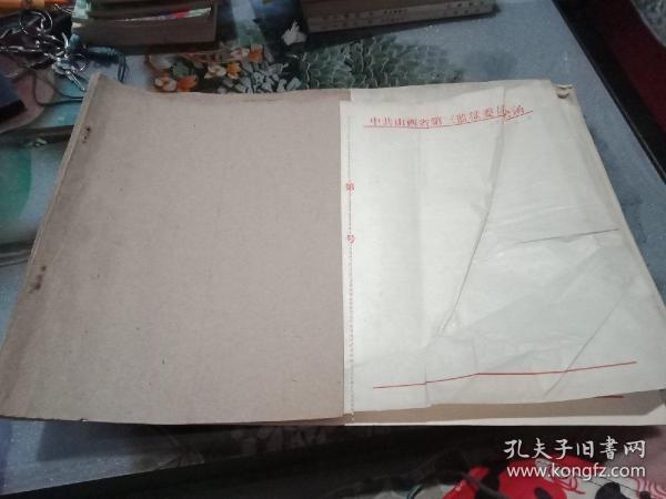 70年代《老信纸》1本100张