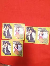 明星歌片,刘信义,姜黎黎,两个人一版,三版合售,以图片为准