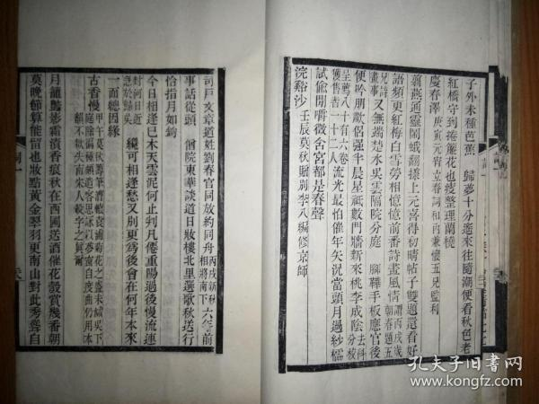 "The 22-year-old large-format edition of Guangxu, the first edition of Kaihua paper, the first edition of the official seal, and the three original volumes of the original 7 volumes of the 7-volume originals of ""Puzhai Collection"" and ""Zhu Qin Ci"" from Hangzhou Zhukebao, Kunshan County, Hangzhou. Pretty. Engraved by Deng Yu. rare."