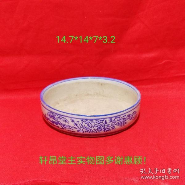 """Rafting Landscape, Hidden Jungle"" Blue and White Porcelain Daffodil Pot (flat mouth version)"