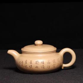 台湾回流老紫砂壶紫砂一厂蜀山陶业生产合作社制段泥仿古壶