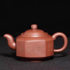 台湾回流老紫砂壶文革时期老茶壶全手工顾景舟原矿紫泥刻绘八方壶