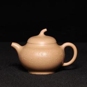 台湾回流老紫砂壶文革紫砂一厂中国宜兴款老段泥全手工茄段壶