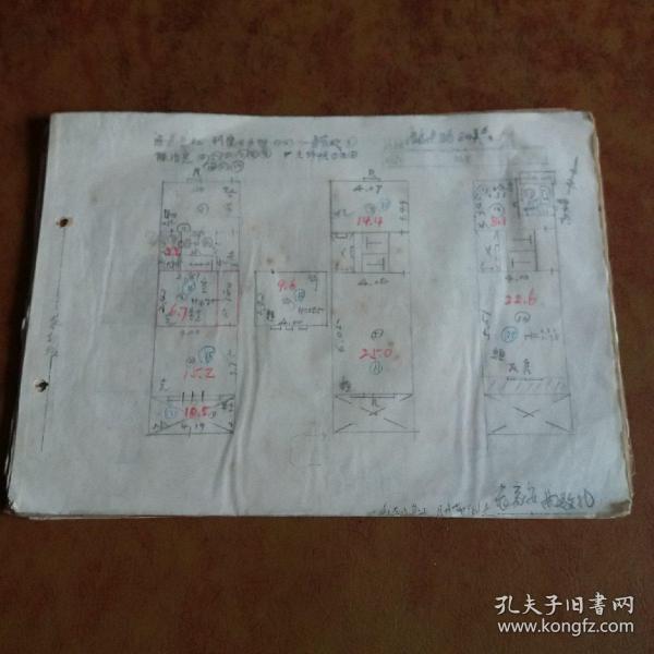 房屋分布图(大概30几页)