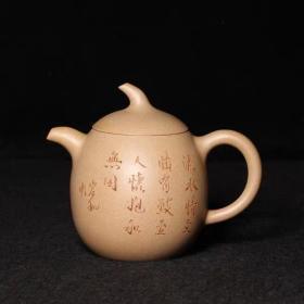台湾回流老紫砂壶文革紫砂一厂吴云根制老段泥全手工刻绘茄段壶