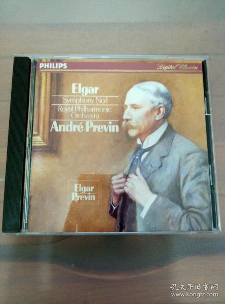 Elgar:第一交响曲