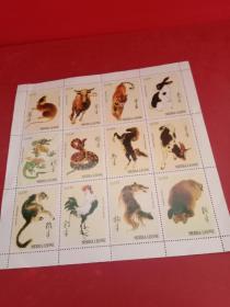 邮票12生肖