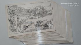 佚名古典连环画原稿18张(绘画精美,页码齐全)