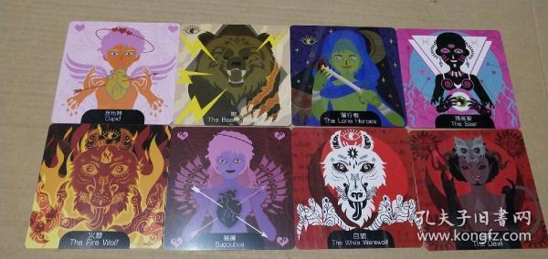 中英文对照狼人卡片35张全套