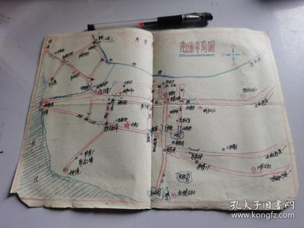 南通市简图 文革手绘