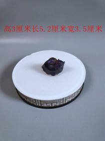 清代紫宝石龙把件