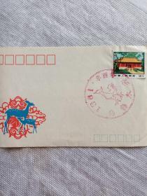1981年鸡年首日封一枚