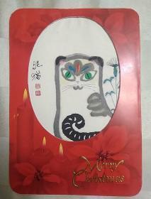 贺年卡 泥猫(田原、宣纸水印、杨柳青画社精制)