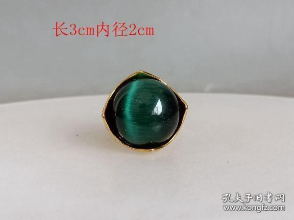 乡下收的镶嵌绿猫眼戒指