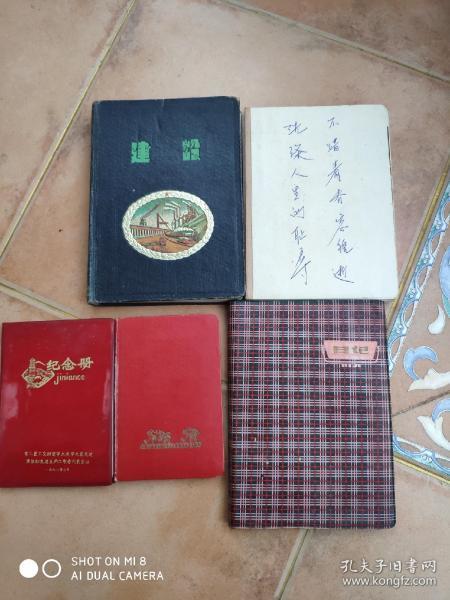 日记本,大小6本合售