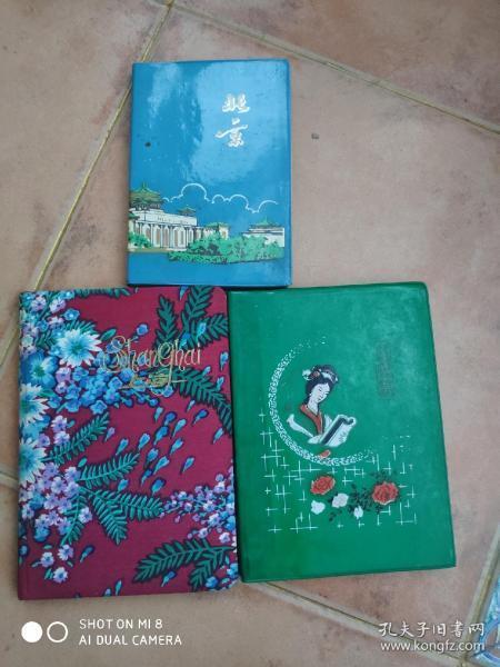 北京.上海.红楼梦日记本.3册合集