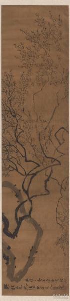 齐白石 墨梅手卷。纸本大小41.17*174.57厘米。宣纸原色微喷印制
