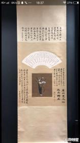 崔白       纯手绘        国画(卖家包邮)              工艺品