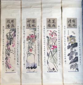 齐白石      纯手绘        国画(卖家包邮)              工艺品