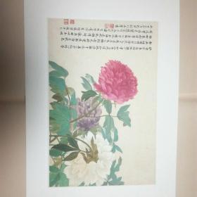 恽寿平王翚花卉山水合集恽寿平辛夷图