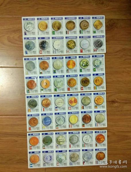 世界硬币火花