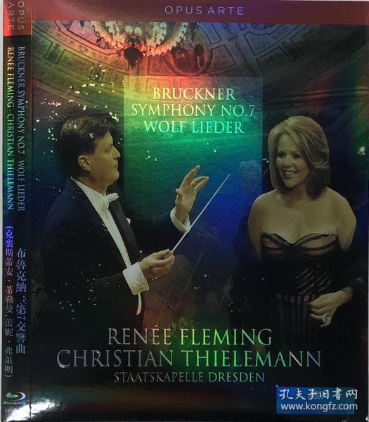 蓝光音乐  布鲁克纳:第7交响曲(克里斯蒂安·蒂勒曼,蕾妮·弗莱明)