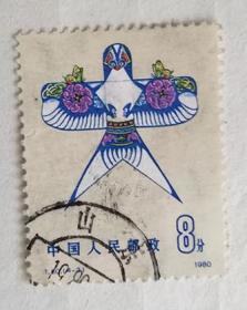 T50 风筝邮票 (4-3)信销散票一枚