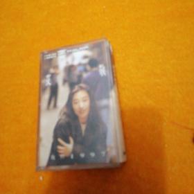 艾敬我的1997/磁带