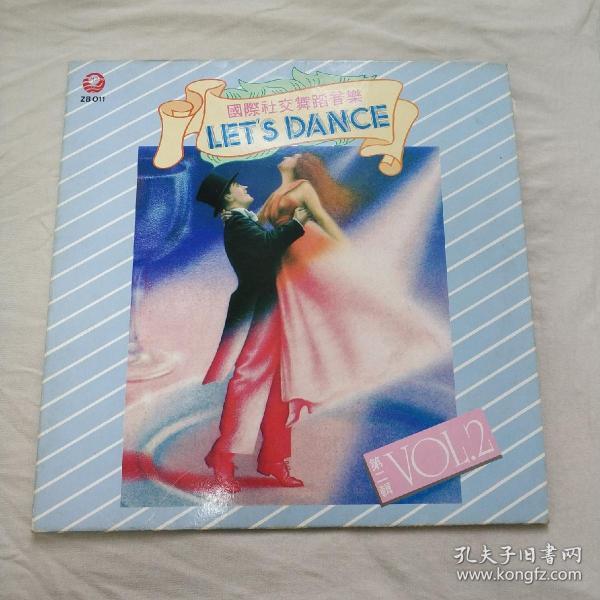 舞蹈音乐12寸黑胶唱片《国际社交舞蹈音乐》第二辑