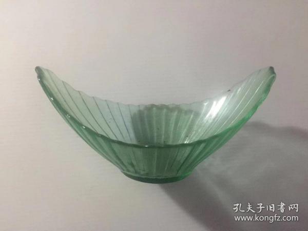 民国元宝聚宝盆 (玻璃)