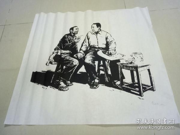 黄永玉版画