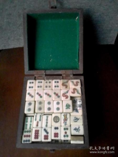 民国竹骨麻将(144枚、箱子二枚)全。连木盒